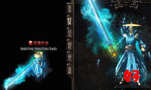 玩家可以在武馆测试自己的攻击伤害