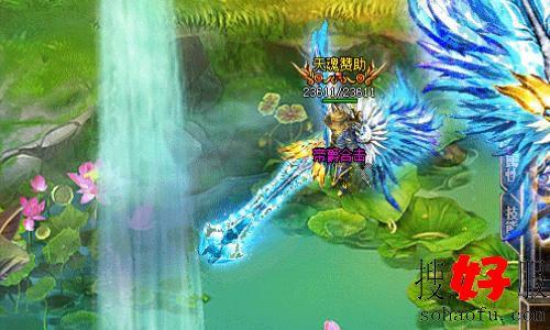 平民玩家在游戏中体验杀人的快感