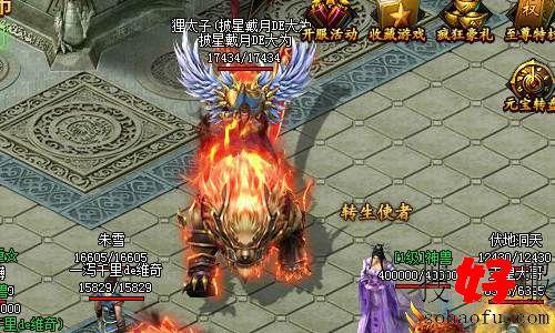 谈谈<a href=http://www.baoshanmeiqi.com/game/yingxiong/ target=_blank class=infotextkey>英雄</a>组合哪些更强一些