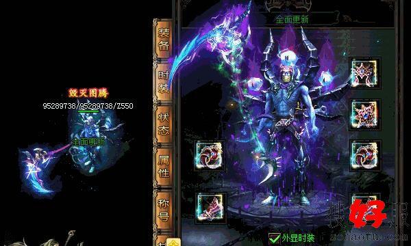 道士组合才是游戏中的<a href=http://www.baoshanmeiqi.com/game/wangzhe/ target=_blank class=infotextkey>王者</a>