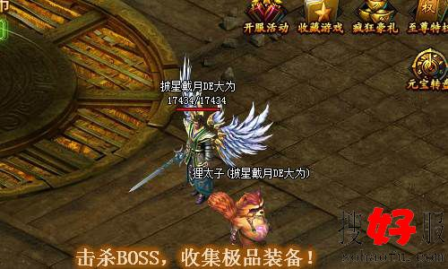 尽享激情岁月 玩战士让人<a href=http://www.baoshanmeiqi.com/game/rexue/ target=_blank class=infotextkey>热血</a>沸腾