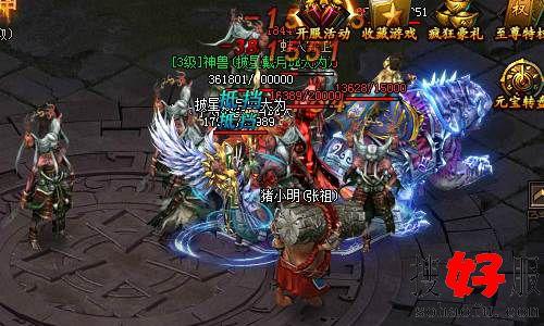 道士<a href=http://www.baoshanmeiqi.com/game/yingxiong/ target=_blank class=infotextkey>英雄</a>技能辅助效果始终没有改变