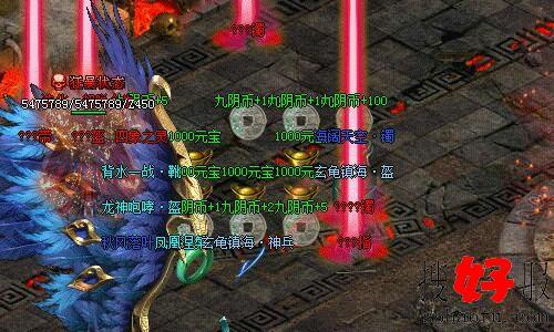 怎样在<a href=http://www.baoshanmeiqi.com/heji.html target=_blank class=infotextkey>合击</a>传奇游戏中不断成长