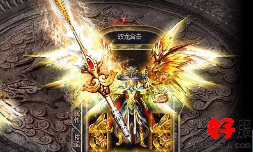 武器和衣服是传奇游戏中最重要的装备