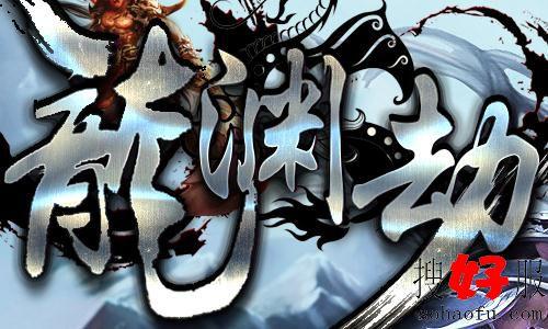 黑暗秘境是游戏主要资源的源头