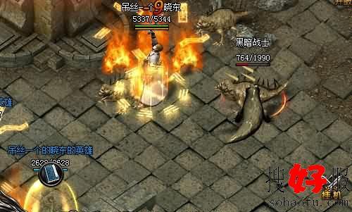 刺客在屠魔地图收集焰火的诀窍窍门