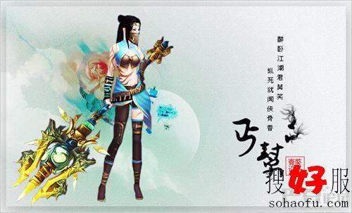 <a href=http://www.baoshanmeiqi.com/tlbb/ target=_blank class=infotextkey>天龙</a>八部私服丐帮职业