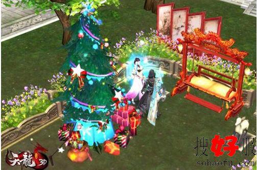 圣诞福利开发!《天龙3D》新坐骑新家装免费送!